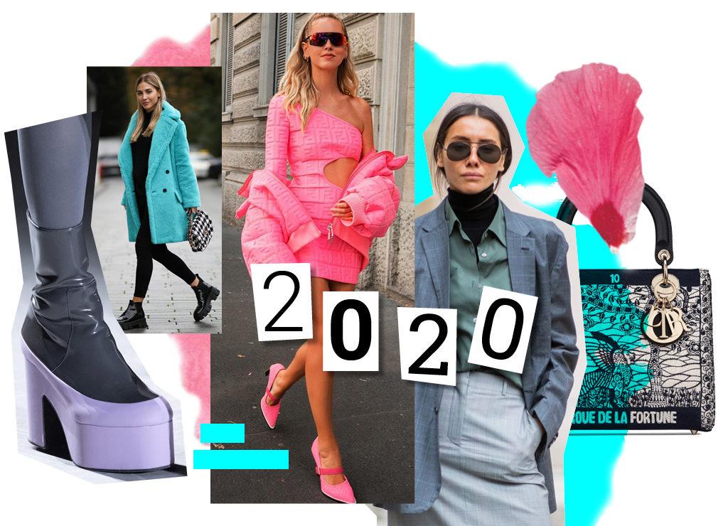 Модный гороскоп на 2020 год