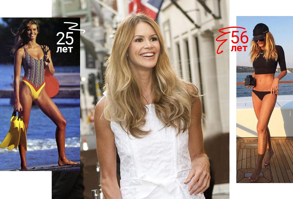 Почему Эль Макферсон чувствует себя в 56 счастливее, чем в 30?