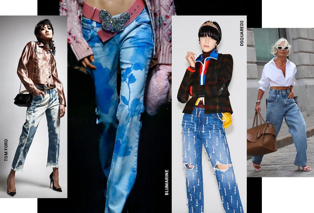 Какие джинсы купить на осень-2021? Вот четыре модных варианта